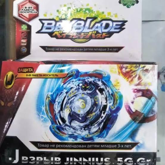 Beyblade (Box packed)
