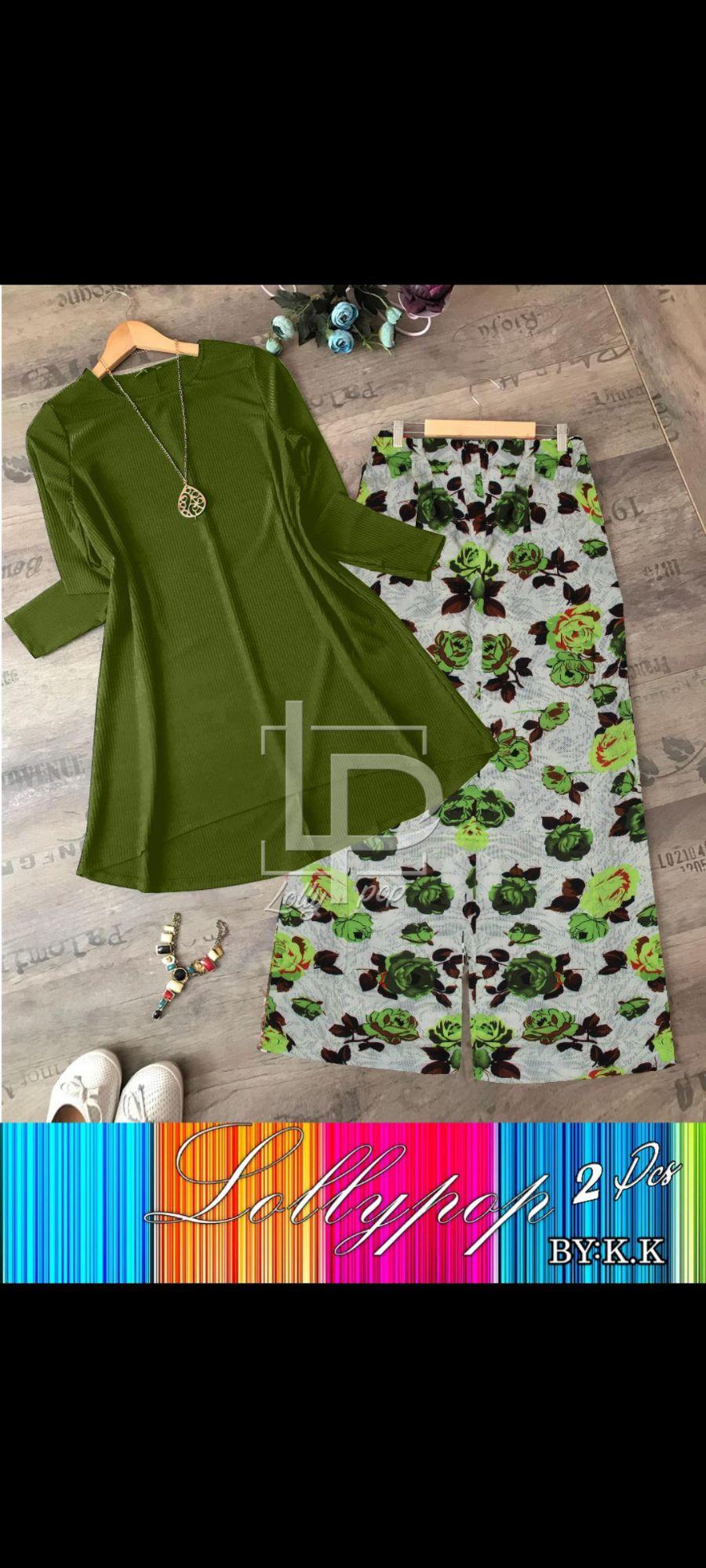 2PCS Ladies Multicolored Dress